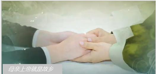 animo![韩国安商洪,上帝的教会,母亲上帝】