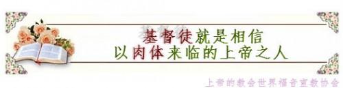 20130605_161450